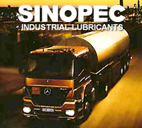 SINOPEC L-HM Anti-Wear Hydraulic Oil