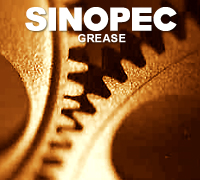 SINOPEC Food Processing Machinery Grease