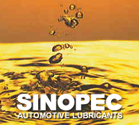 SINOPEC Automatic Transmission Fluid TO-4