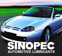 SINOPEC SM Gasoline Engine Oil
