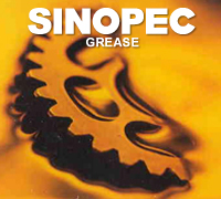 SINOPEC Multi-Purpose Lithium Base Grease