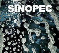 SINOPEC Truck Wash Detergent Concentrate