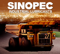 SINOPEC L-HV Low Temperature Anti-Wear Hydraulic Oil
